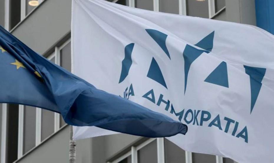 Ψεύτης και χαιρέκακος ο Τσίπρας, υπογραμμίζει η ΝΔ