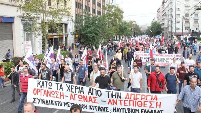 Ολοκληρώθηκαν τα συλλαλητήρια στην Αθήνα για την 24ωρη απεργία