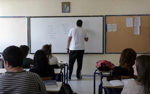 Υπ. Παιδείας: Προσλήψεις 20.558 αναπληρωτών εκπαιδευτικών