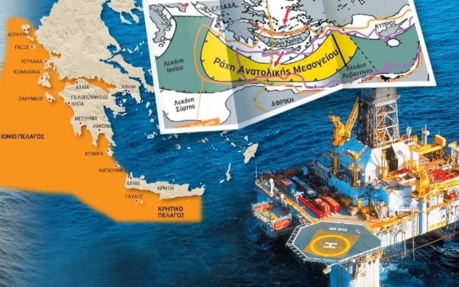 Στη Βουλή οι συμβάσεις για έρευνες υδρογονανθράκων στο Ιόνιο και την Κρήτη