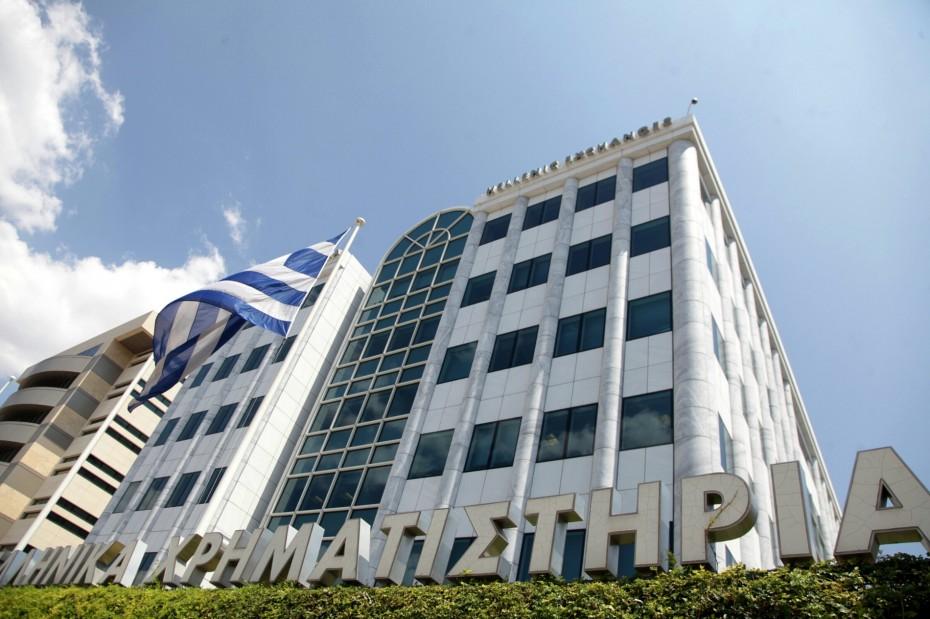 Κανάκης: Αίτημα για διαγραφή των μετοχών της από το Χρηματιστήριο