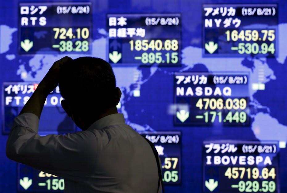 Στο «κόκκινο» η Ασία - Δεν «βλέπουν» συμφωνία για το εμπόριο οι traders