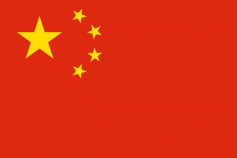 Κίνα: Ενισχύθηκε η πτώση των εξαγωγών και εισαγωγών τον Σεπτέμβριο