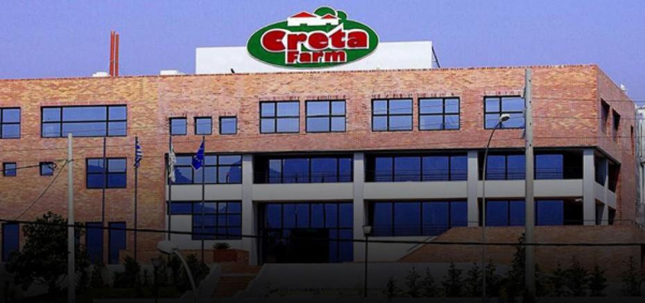 Έκκληση των εργαζομένων της Creta Farms στις τράπεζες