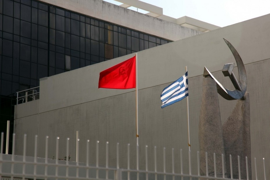 ΚΚΕ για αναπτυξιακό: Η ΝΔ υλοποιεί τις απαιτήσεις που δεν πρόλαβε ο ΣΥΡΙΖΑ