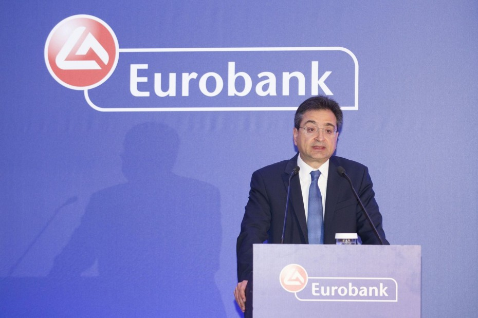 Μέσα στο α' τρίμηνο του 2020 η τιτλοποίηση 7,5 δισ. ευρώ από την Eurobank