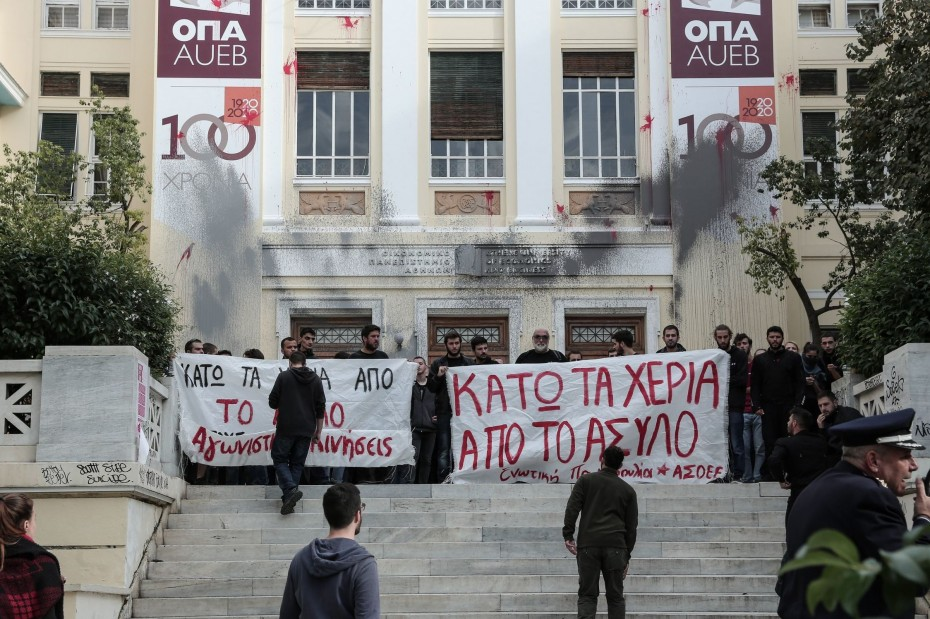 Σύλληψη φοιτητή μέσα στη νύχτα για τα επεισόδια στην ΑΣΟΕΕ