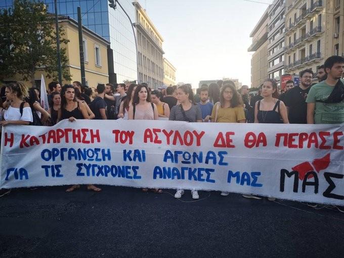 Ολοκληρώθηκε το φοιτητικό συλλαλητήριο στο κέντρο Αθήνας