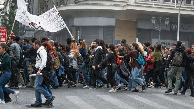 Νέο φοιτητικό συλλαλητήριο στο κέντρο της Αθήνας