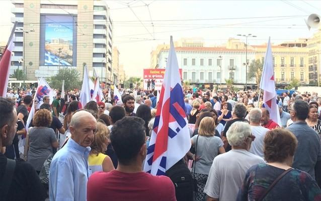 Συλλαλητήρια του ΠΑΜΕ για το ασφαλιστικό το Σάββατο