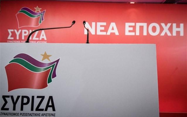 Ερώτηση ΣΥΡΙΖΑ προς Χρυσοχοΐδη για «παρακολουθήσεις πολιτών με GPS»