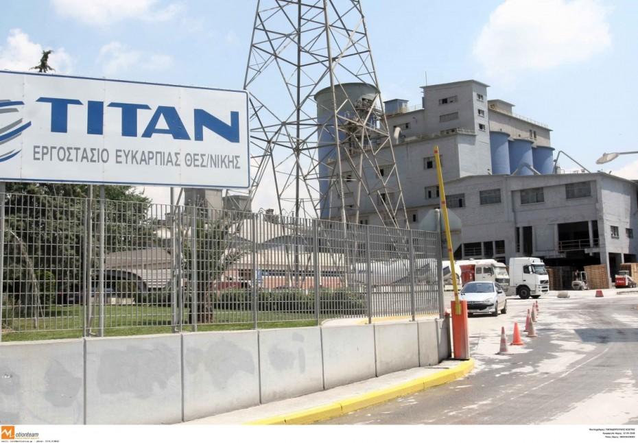 Η Titan εξαγόρασε τη συμμετοχή της IFC σε θυγατρικές της