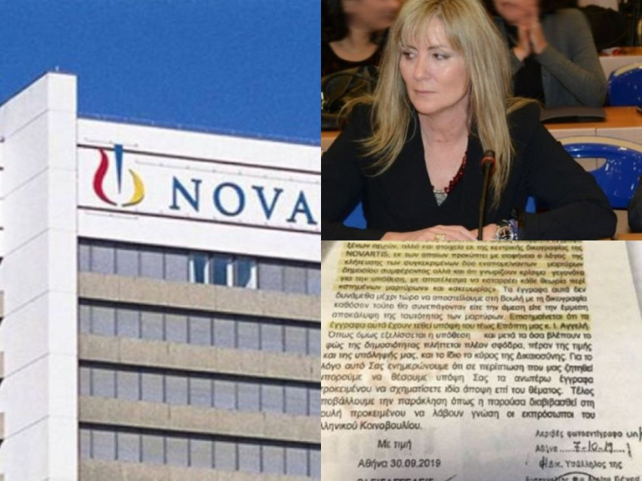 Η Τουλουπάκη διαψεύδει την «Καθημερινή» για την υπόθεση Novartis