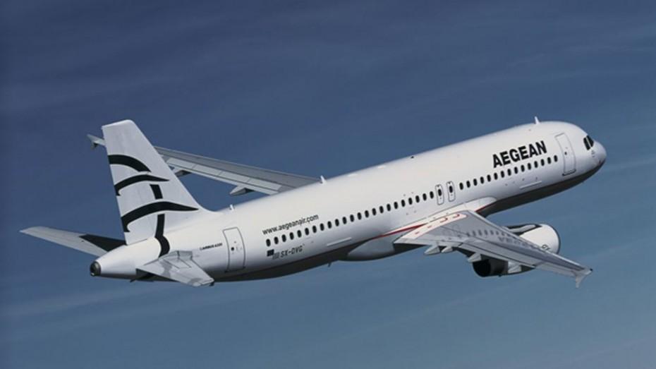 Η Aegean κατέθεσε προσφορά για την εξαγορά της Croatia Airlines