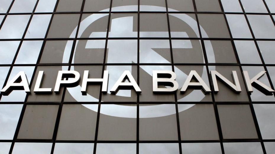 Alpha Bank: Τα «κλειδιά» της ανάκαμψης
