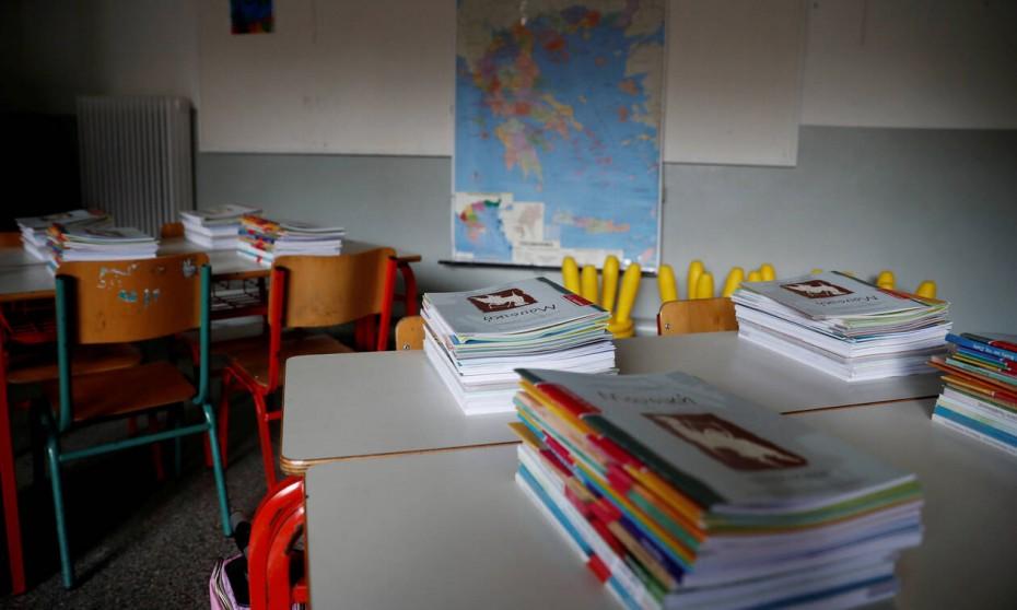Πρόσληψη 5.250 δασκάλων και καθηγητών με μόνιμους διορισμούς