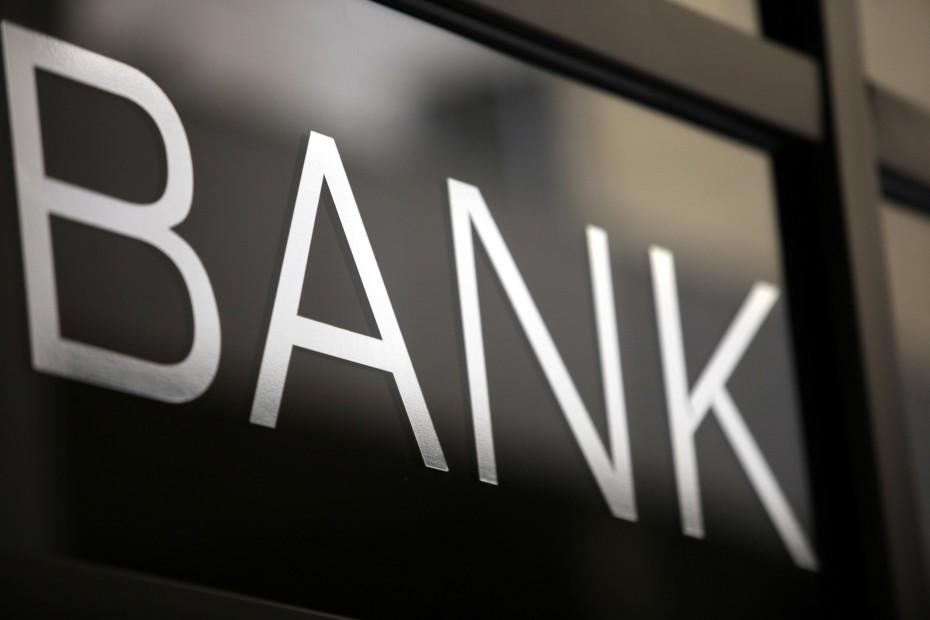 Σήμερα η ετυμηγορία της ΕΚΤ για τον «Ηρακλή»