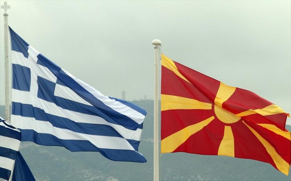Τα 6 πεδία συνεργασίας της Ελλάδας με τη Βόρεια Μακεδονία