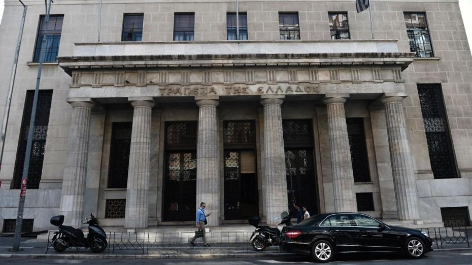 «Αβάντα» από Fitch για τις ελληνικές τράπεζες το 2020