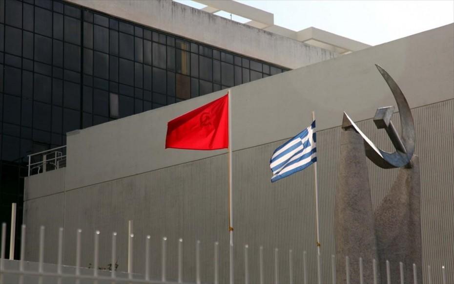 ΚΚΕ για ελλητουρκικά: Διαχείριση επικίνδυνης πολιτικής από το ΕΣΕΠ