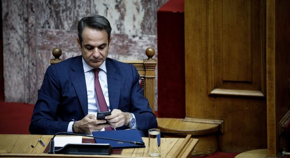 Νέα μείωση του ΕΝΦΙΑ ανακοινώνει ο Μητσοτάκης από τη Βουλή