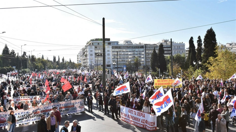 Συλλαλητήριο του ΠΑΜΕ στις 18 Δεκεμβρίου κόντρα στον προϋπολογισμό