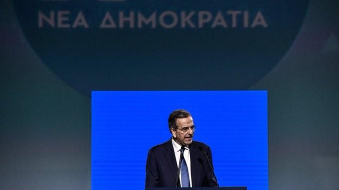 Σαμαράς σε συνέδριο ΝΔ: Ο ΣΥΡΙΖΑ μας άφησε «ναρκοθετημένη γη»