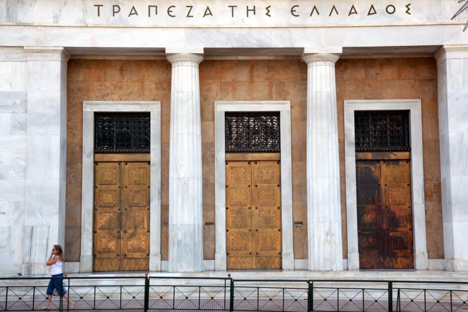 ΤτΕ: Ομόλογα εξωτερικού 25,8 δισ. αγόρασαν οι Έλληνες