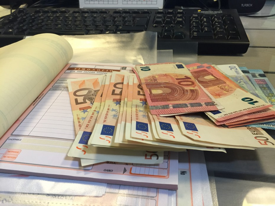 Ασφαλιστικό: Στα 252 ευρώ οι εισφορές για τους παράλληλα απασχολούμενους επαγγελματίες