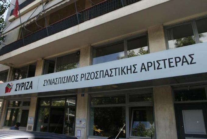 Ικανοποίηση από ΣΥΡΙΖΑ για την υπογραφή του EastMed