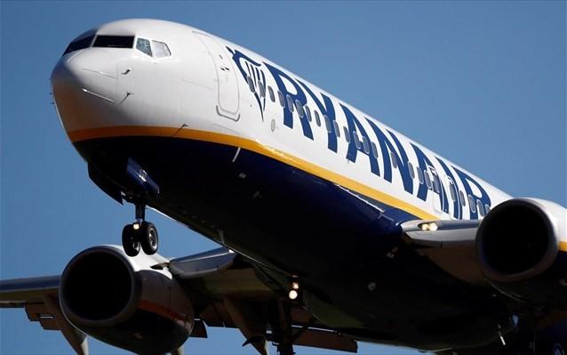 Νέο δρομολόγιο Βρότσλαβ Πολωνίας-Κέρκυρα από την Ryanair