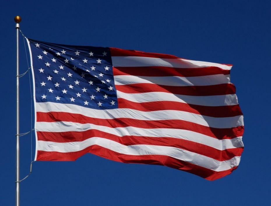 ΗΠΑ: Αυξήθηκαν 0,3% οι πωλήσεις λιανικής τον Ιανουάριο