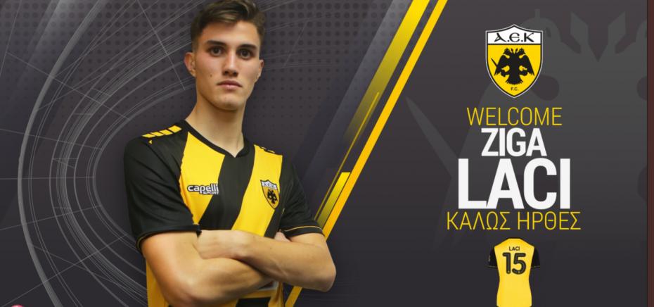 Υπέγραψε στην ΑΕΚ ο 17χρονος Σλοβένος Ζίγκα Λάτσι