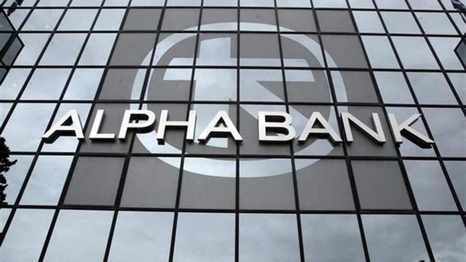 Θετικά κρίνει ο Moody's την έκδοση του Tier II από την Alpha Bank