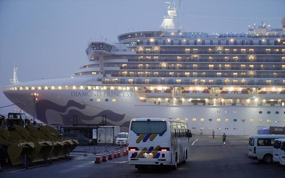 Κοροναϊός: Εκατοντάδες επιβάτες του Diamond Princess αποβιβάστηκαν στη Γιοκοχάμα