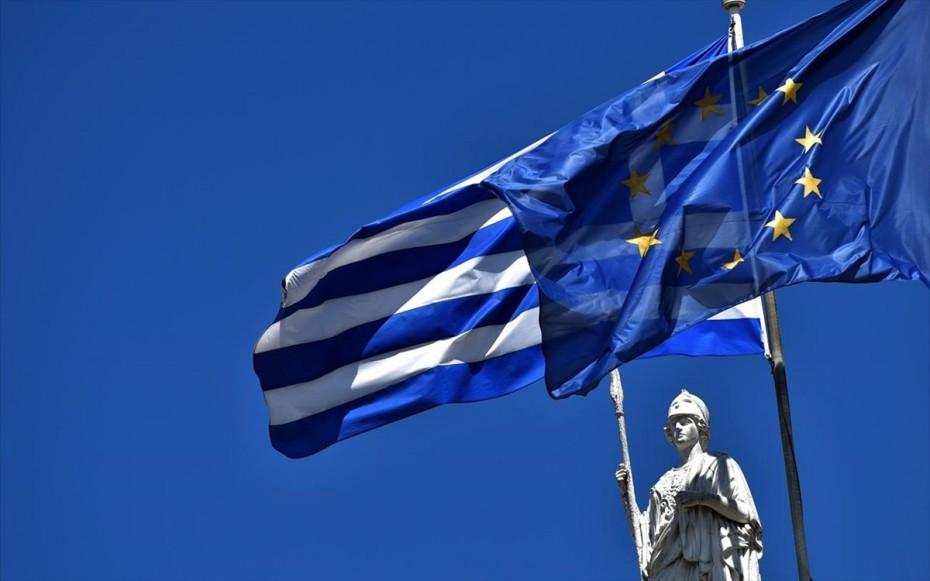 Ευρωβαρόμετρο: Δύσπιστοι οι Έλληνες για την ΕΕ
