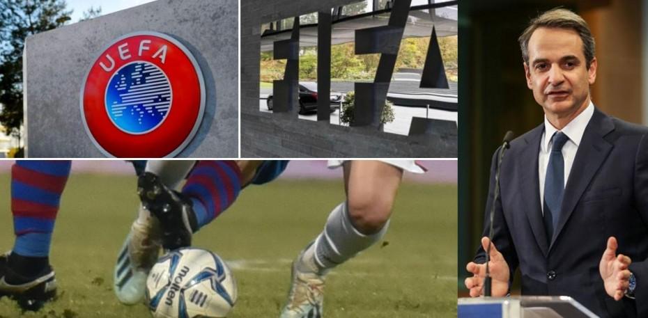 Επαφές Γεραπετρίτη με την UEFA για το ελληνικό ποδόσφαιρο