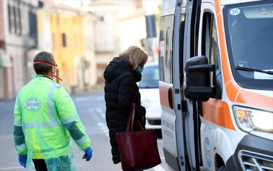 Κοροναϊός: Αυξάνονται τα κρούσματα στην Ιταλία, δύο νεκροί