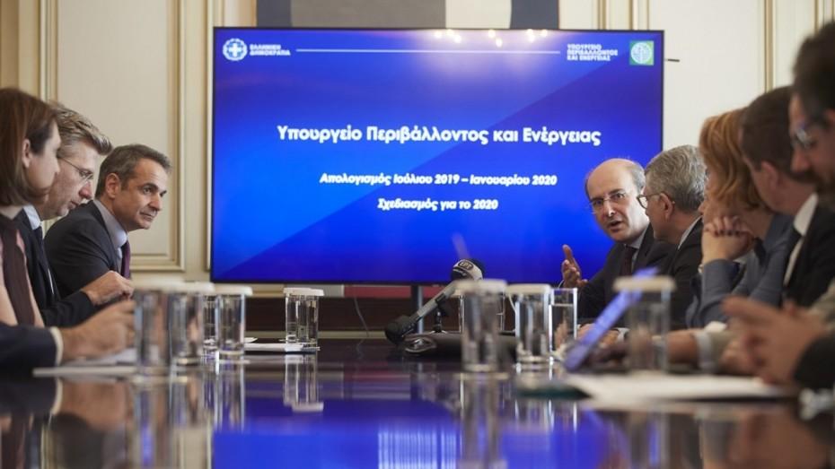 Εφτά ενεργειακές ιδιωτικοποιήσεις στη συνάντηση Μητστοτάκη με Χατζηδάκη