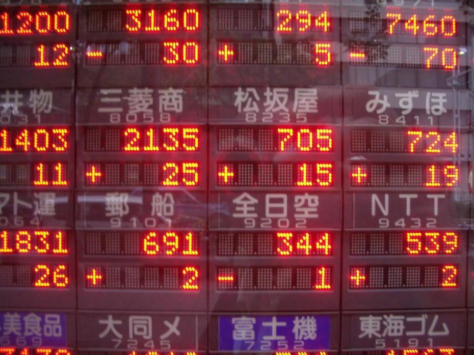 Νευρικότητας συνέχεια... στα ασιατικά χρηματιστήρια