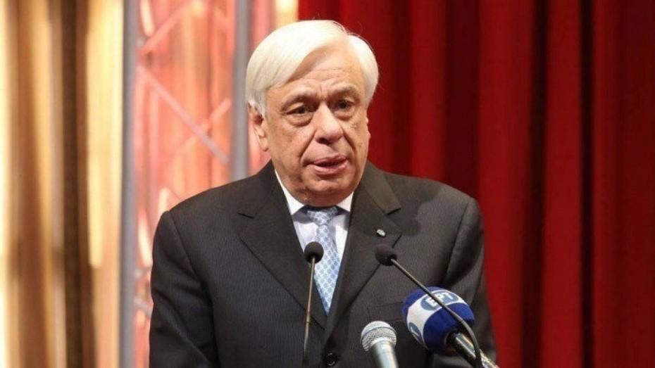 Παυλόπουλος: Υπερασπιζόμαστε με κάθε μέσο τα εθνικά μας δικαιώματα
