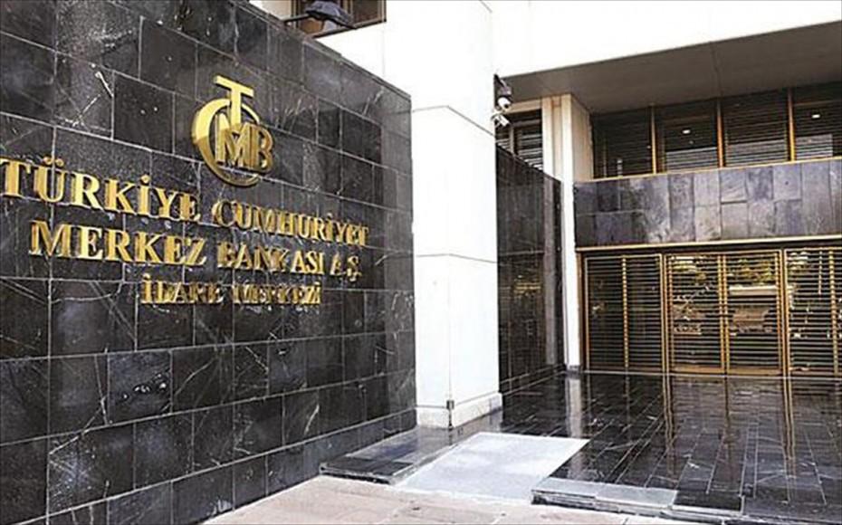 Η Τουρκία μείωσε τα επιτόκια