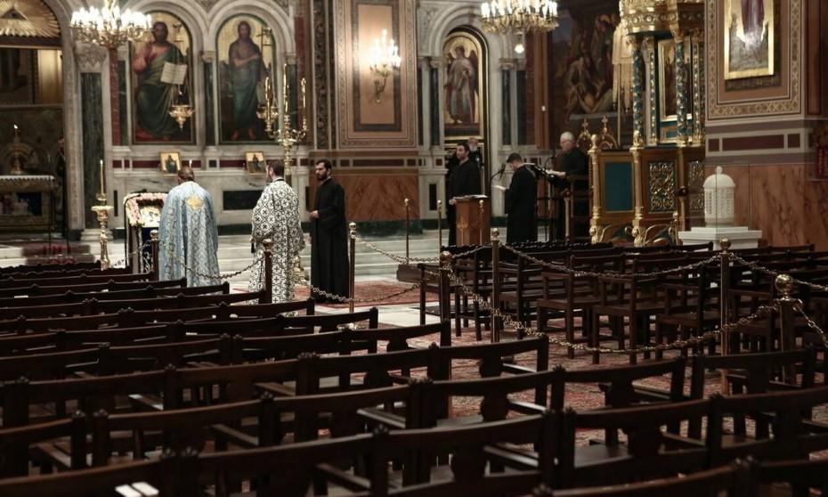 «Άκυρο» από το ΣτΕ για λειτουργία των εκκλησιών το Πάσχα