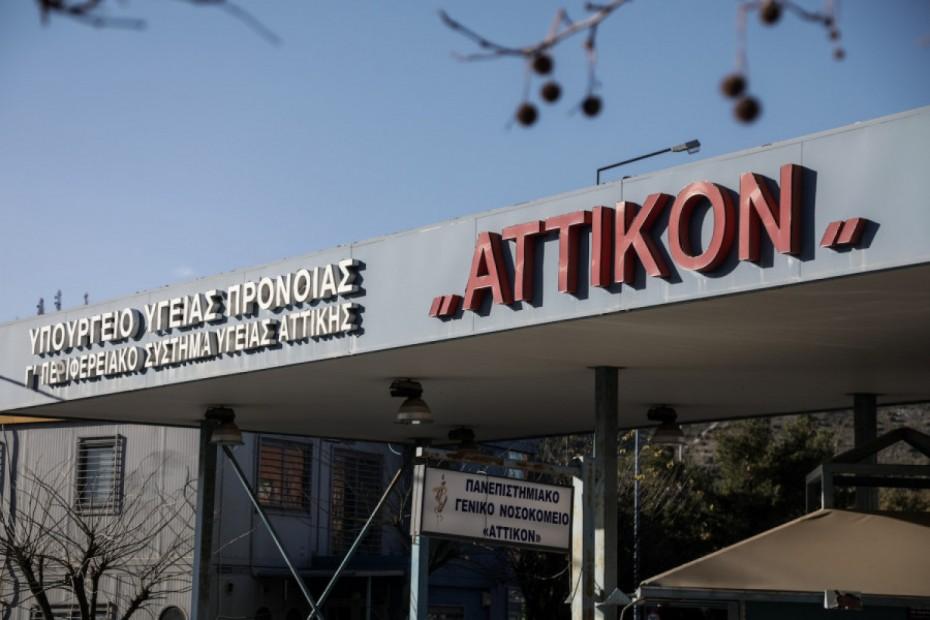Στους 175 οι νεκροί από τον κοροναϊό στην Ελλάδα