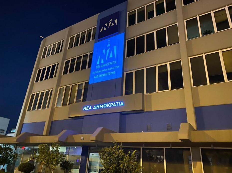 Πως σχολιάζει η ΝΔ την αποχώρηση ΣΥΡΙΖΑ από την ψηφοφορία για τον Παπαγγελόπουλο