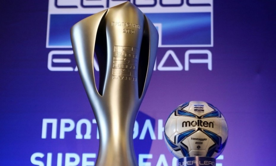 Επίσημα 6-7 Ιουνίου η επανεκκίνηση της Super League