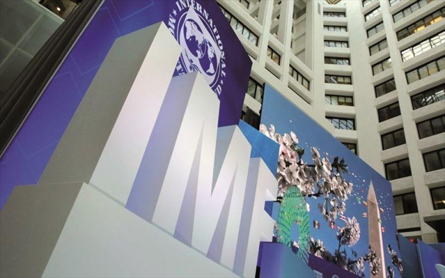 ΔΝΤ: Περισσότερες επιχορηγήσεις παρά δάνεια από το Ταμείο Ανάκαμψης