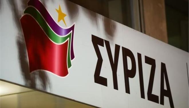 Ο Μητσοτάκης έφερε την ύφεση πριν από την πανδημία, λέει ο ΣΥΡΙΖΑ