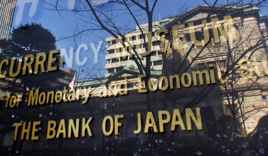 «Καμπανάκι» BoJ για την ιαπωνική οικονομία