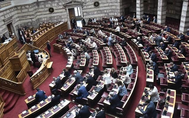Έκλεισε για τις θερινές διακοπές η Βουλή - Ο απολογισμός του νομοθετικού έργου